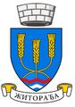 Средњи грб општине Житорађа.png