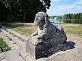 Статуя Лев.jpg