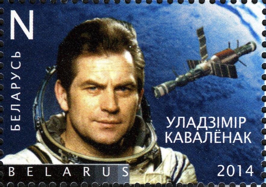 Уладзімір Кавалёнак