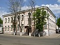 Ул.7 ноября, 18 Здесь размещается Фонд хранилища государственного литературного музея имени И. С. Тургенева.JPG