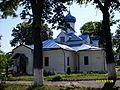 Феодоровский монастырь. - panoramio (1).jpg
