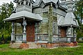 Церковь Александра Невского - panoramio (6).jpg