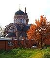 Церковь Вознесения Господня, Павловский Посад, пос. Городок, 2.JPG