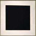 Чёрный квадрат. 1929. ГТГ.PNG