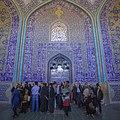 توریست ها در مسجد شیخ لطف الله اصفهان در حال نگاه کردن به سقف-کاشی کاری ایرانی.jpg