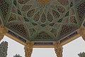 حافظیه، مقبره خواجه شمس الدین محمد شیرازی در شهر شیراز 06.jpg