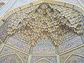سردر مسجد.jpg