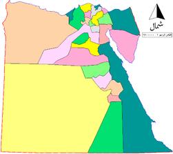 محافظات مصر.PNG
