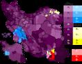نتیجهٔ انتخابات ۱۳۹۲.png