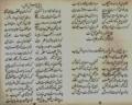 پاسخ های آیت الله حاج میرزا خلیل کمره ای به سئوالات فلسفی واتیکان.png