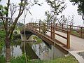 七桥翁湿地公园(24) - panoramio.jpg