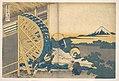 冨嶽三十六景 隠田の水車-The Waterwheel at Onden (Onden no suisha), from the series Thirty-six Views of Mount Fuji (Fugaku sanjūrokkei) MET DP141027.jpg