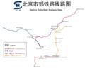 北京市郊铁路线路图.png