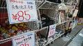 午後の紅茶各種 ¥85 アウトレット品でなく 保証無しでなく 2011 (5556135518).jpg