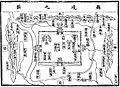 古代光化县.jpg