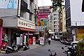名勝街 Minsheng Street - panoramio.jpg