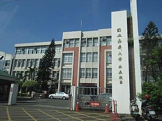 National Chiayi University University in Southern Taiwan