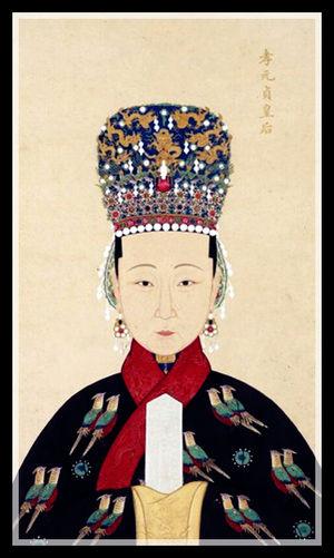 Empress Xiaoyuanzhen - Empress Xiaoyuanzhen