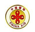 对外援助徽章2016.jpg