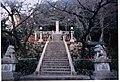 建勲神社 - panoramio.jpg