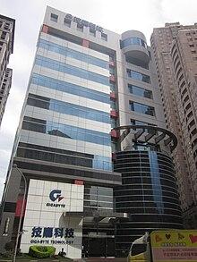 Gigabyte Technology - Wikipedia