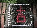 松德公園旁景觀 - panoramio - Tianmu peter (55).jpg