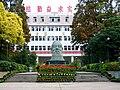 武汉市第六中学.jpg