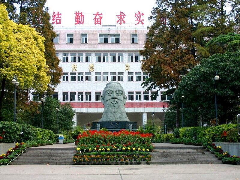 武汉市第六中学