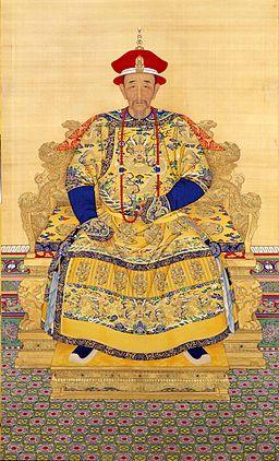 清 佚名 《清圣祖康熙皇帝朝服像》
