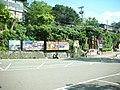 溫泉區停車場 - panoramio.jpg