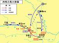 西陵之戰272.jpg