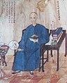 鄧黄中像圖2.jpg