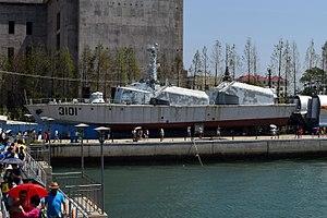 Type 021-class missile boat - Image: 青岛海军博物馆3101号导弹艇