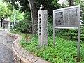 靭海産物市場跡 Ex-Utsubo seafood market - panoramio.jpg