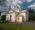 00900 Tarnogród, cerkiew prawosławna p.w. św. Jerzego, 1870-1875.jpg