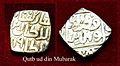 064Qutb uddin mubarak5.jpg