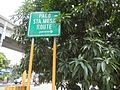 0858JfOld Santa Mesa Streets Churches Magsaysay Boulevard Manilafvf 21.jpg