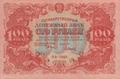 100 рублей РСФСР 1922 года. Аверс.png