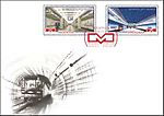 1187-1188 (Minski mietrapaliten) - First day cover.jpg
