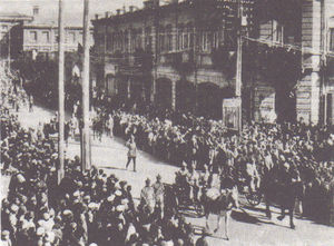 11th Army (Soviet Union) - The 11th Red Army marching down a street in Yerevan, the capital of the Democratic Republic of Armenia on November 29, 1920.