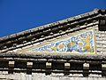 120 Xalet de Sant Jordi, barri del Balneari (Vallfogona de Riucorb), plafó ceràmic.jpg