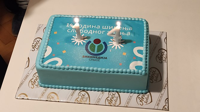 14th birthday of Wikimedia Serbia 05.jpg
