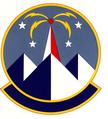 1817 Reserve Advisor Sq emblem.png