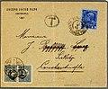 1908 1piaster KK Adrianopel Constantinopel.jpg