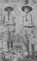 1922 Korean National Sports Festival - Baseball - Staff.png