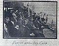 19240925 SporAlemi 3.jpg