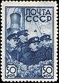 1938 CPA 605.jpg