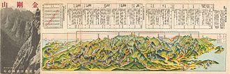 Mount Kumgang - Japanese map of Kongō-san, or Mount Kumgang in 1939.