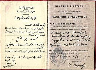 Mahmud Abu al-Fath - 1950 Royal Egyptian diplomatic passport issued to Mahmoud Aboulfath as UN delegate member.