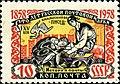 1958 CPA 2203.jpg